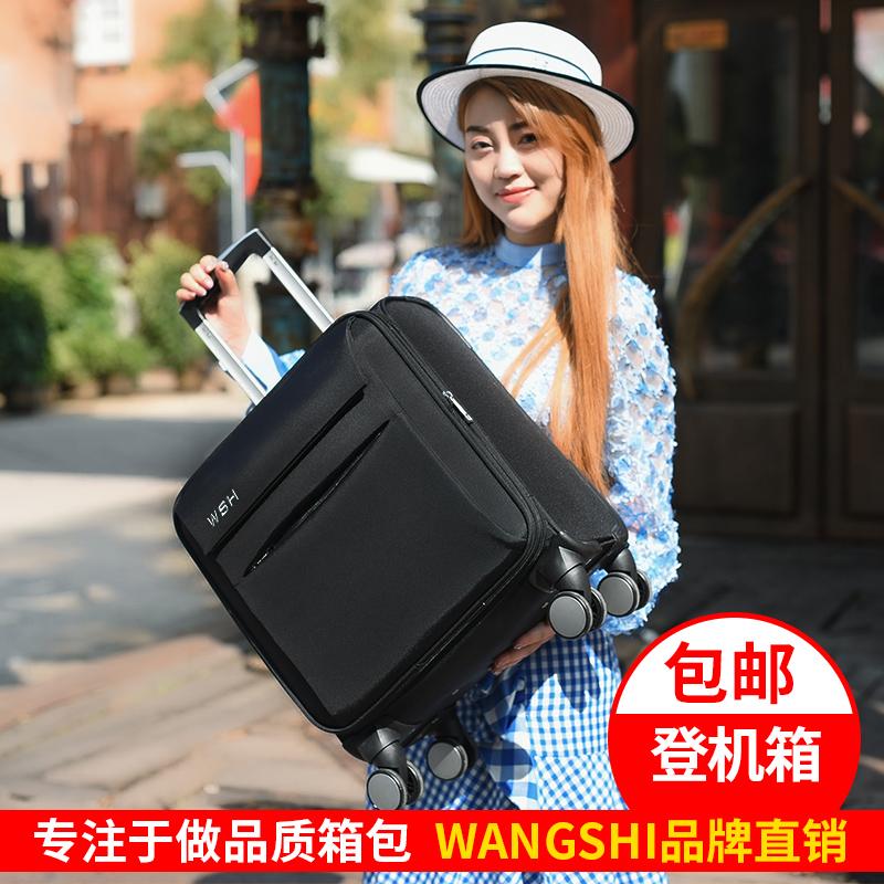 登机箱16寸轻便学生拉杆箱万向轮女旅行箱密码箱行李箱男布箱软箱