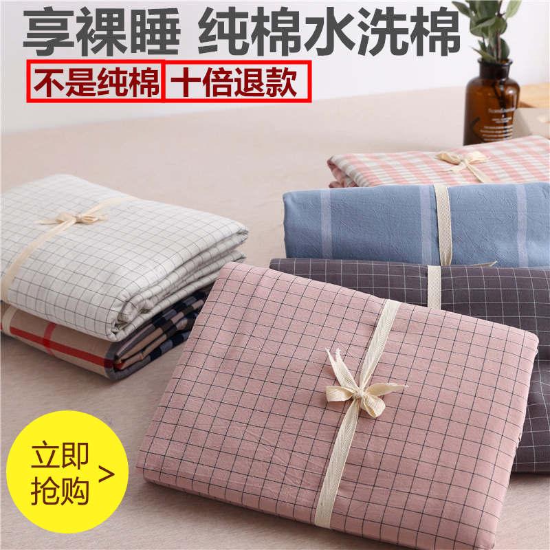 (用41元券)日式良品纯棉水洗棉单件席梦思床笠