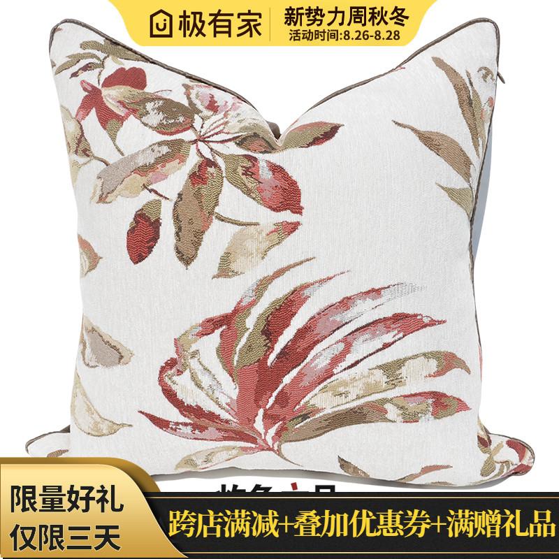 美式乡村加厚毛绒素雅花色沙发靠枕靠背样板房布艺靠垫抱枕套新品