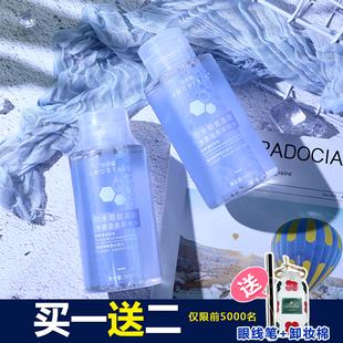 韩国尔木萄净透温泉脸部清洁卸妆水