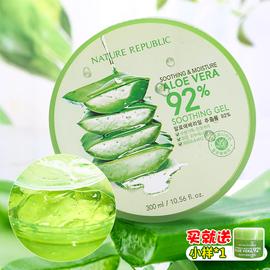韩国Nature Republic自然共和国芦荟胶 舒缓保湿淡化痘印凝胶面霜