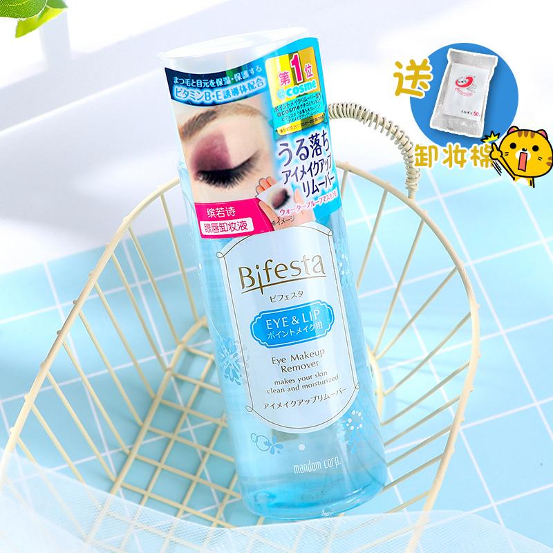 日本mandom曼丹卸妆水缤若诗水油分离脸部温和深层清洁眼唇卸妆液图片