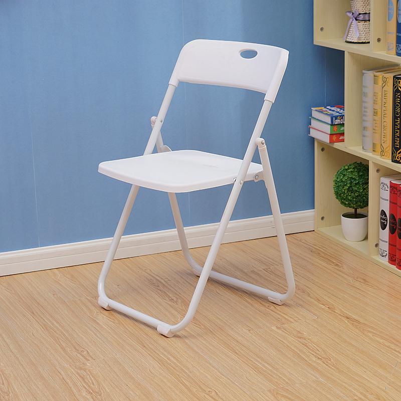 Компьютерный стул со складыванием Стул для дома со складыванием Стул офисный стул для отдыха Стул портативный стул