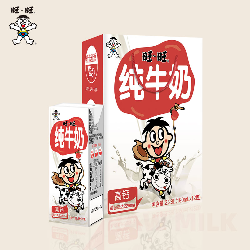 旺旺纯牛奶礼盒常温高钙营养早餐纯牛奶含优质乳蛋白190ml*12*
