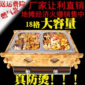 燃气关东煮机器商用格子锅煤气罐煮面炉麻辣烫设备鱼蛋机串串香锅