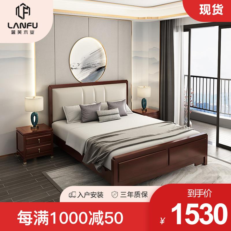 新中国式の木造ベッドは現代でシンプルで、中国風の家具1.8 mの高箱の保管物ベッドは軽奢で、主な寝台はツインベッドです。