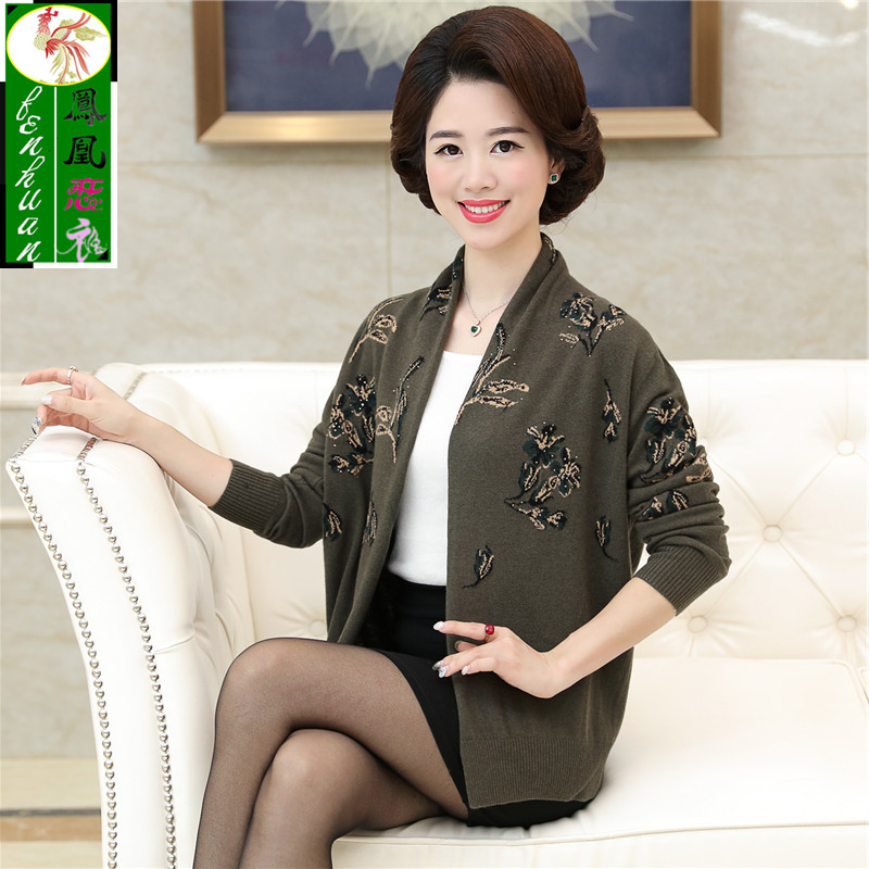Middle aged womens cashmere sweater short 40-year-old 50 mother spring knitted cardigan lazy wind sweater womens shawl coat