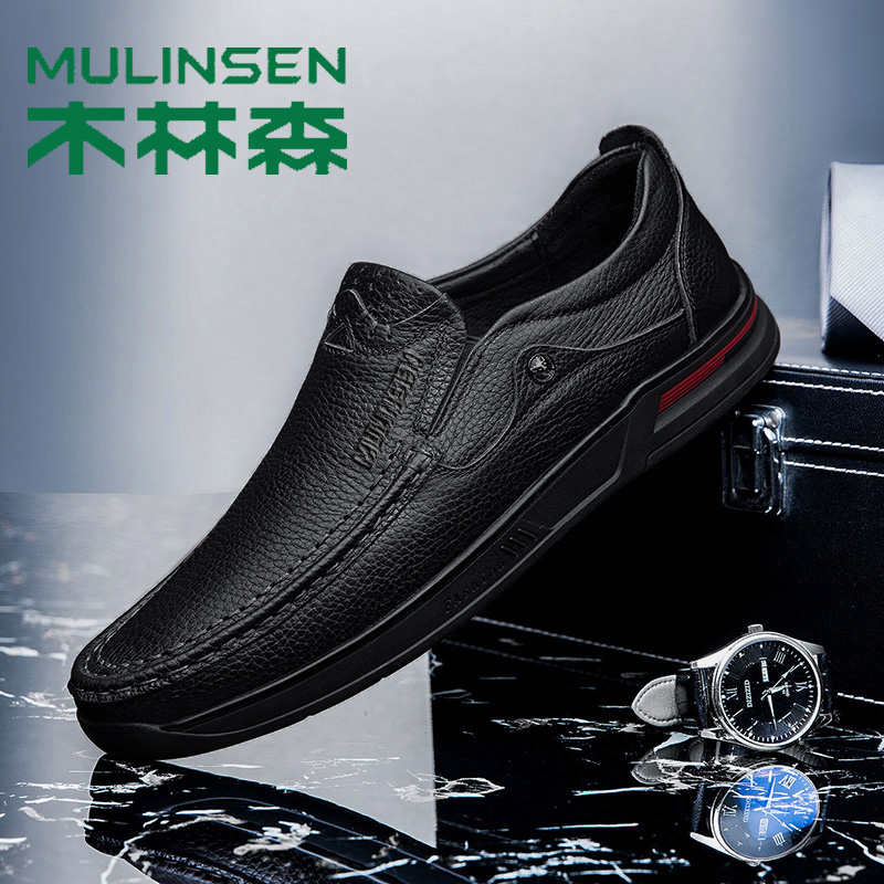 Mulinsen men's shoes autumn leather business casual shoes soft sole cover foot pedal leather shoes soft leather winter new style