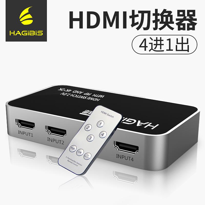 Море оборудование мысль HDMI переключение устройство 2/3/4 продвижение 1 из распределение устройство три продвижение один hd видео дистанционное управление переключение звуковая частота