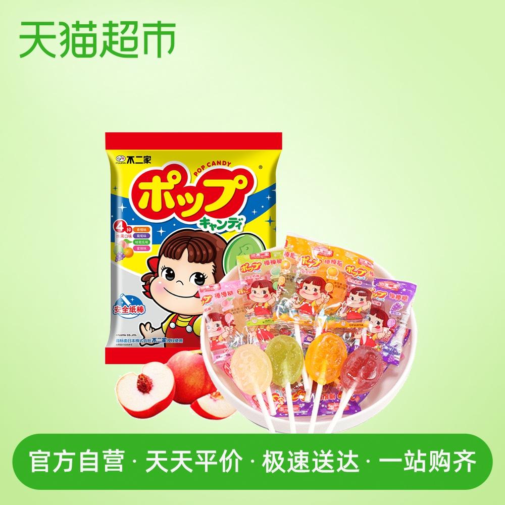 不二家 果味棒棒糖8支 50g/袋儿童休闲零食凑单精选新老包装发货