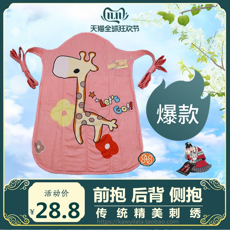 婴儿背带传统老式四川重庆云南贵州背扇宝宝薄款前抱后背式春夏季