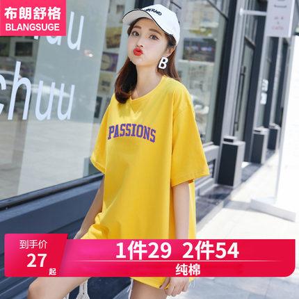 中长款t恤女大码宽松半短袖2020夏新款韩版纯棉紫色网红超火ins潮