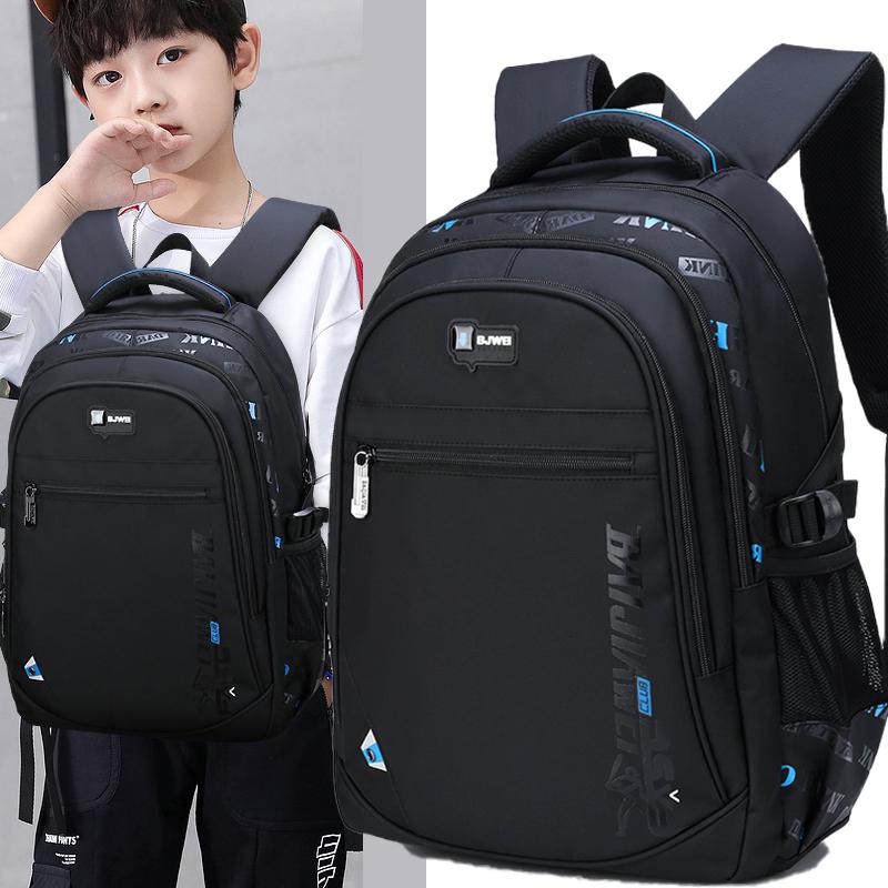 小学生书包初中生男生大容量背包男三四五六3-4-6年级双肩包校园