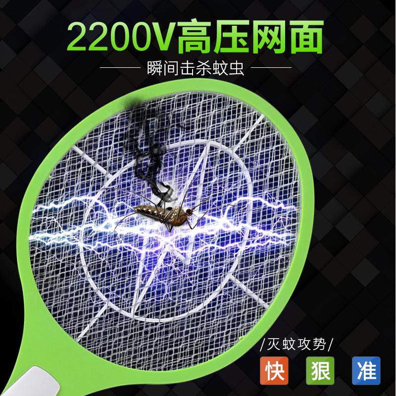 群众电蚊拍可充电式大号网面强力家用安全苍蝇拍子强力灭蚊器包邮