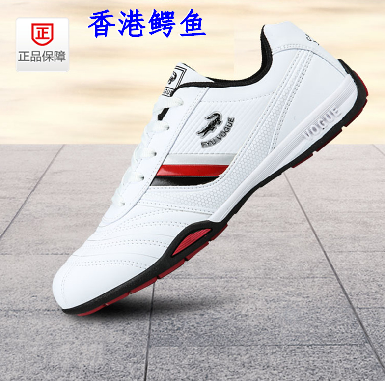 Spring crocodile mens shoes middle aged mens casual shoes brand mens shoes sports shoes white tourist shoes waterproof leather