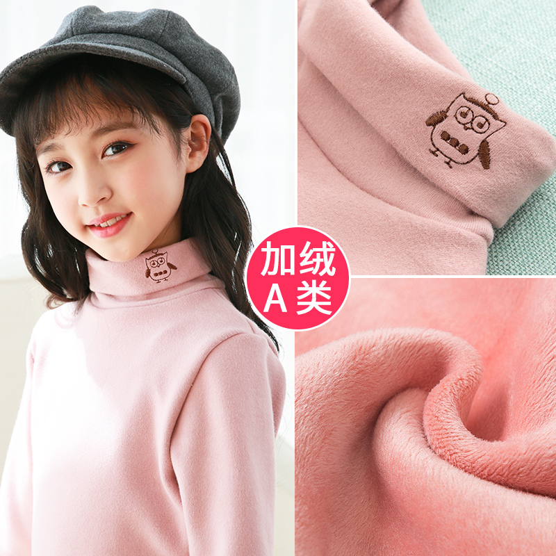 2019 new girls' bottoms, plush and thickened autumn and winter clothes, children's high collar pure cotton baby girls' westernized top trend