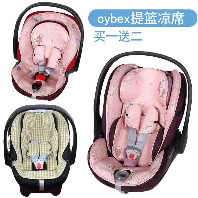 凉席适用cybex提篮Cloud Q Plus aton婴儿提篮安全座椅凉席坐垫60.00元包邮