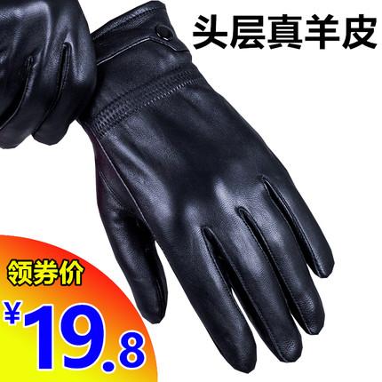 真皮手套男士女士冬季加绒加厚保暖绵羊皮手套骑行开车摩托车薄款