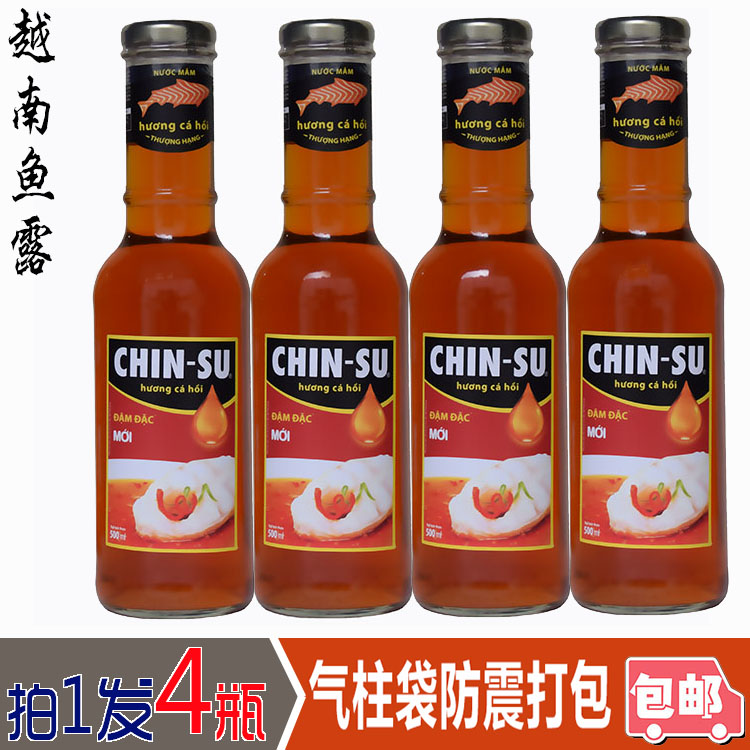 Вьетнам импорт золота провинция сучжоу рыба роса NamNgu CHIN SU рыба роса 4 бутылка x500ml стеклянные бутылки сочетание бесплатная доставка