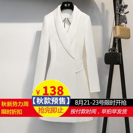 妃子2018秋季新品时尚轻奢收腰显瘦气质百褶西装外套女潮1567LA