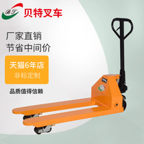 Bette Manual hydraulic Truck Lifting Tray forklift ground bull forklift hydraulic hand push trailer 2 tons 3 tons 5 tons