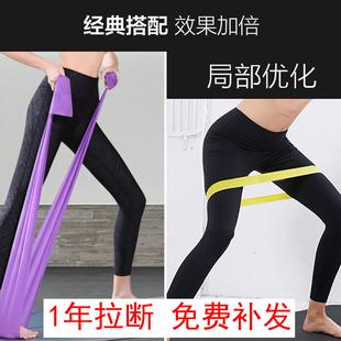 瑜伽健身深蹲翘臀弹力圈拉伸弹力带