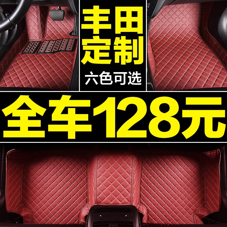 豐田卡羅拉 雷淩 花冠 RAV4 威馳 凱美瑞 銳誌 全包圍汽車腳墊