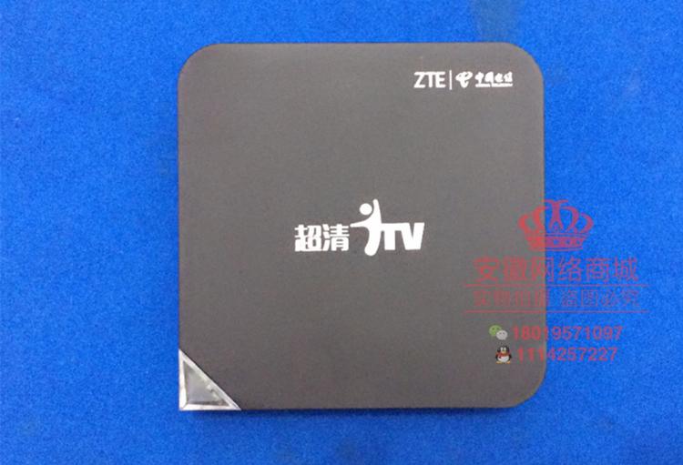 安徽电信专用iTV机顶盒 中兴 ZXV10 B860A 4K 超高清 现货 另回收