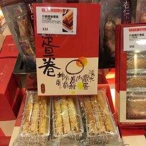 香港代购 奇华饼家 杂什锦鸡蛋卷礼盒三种口味 进口饼干零食食品