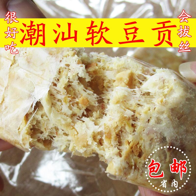 潮汕特产零食小吃 普宁豆贡豆夫花生糖 地方特色食品糕点结婚喜糖