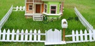 Flying house accessories kit section fences boxes cock water pipes