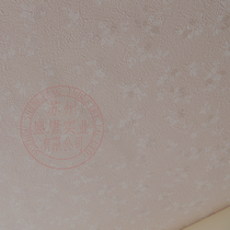 Sheng Tang and Feng Japan environmental Protection Wallpaper diatom mud tatami wallpaper and room tread meter background pink wall paper