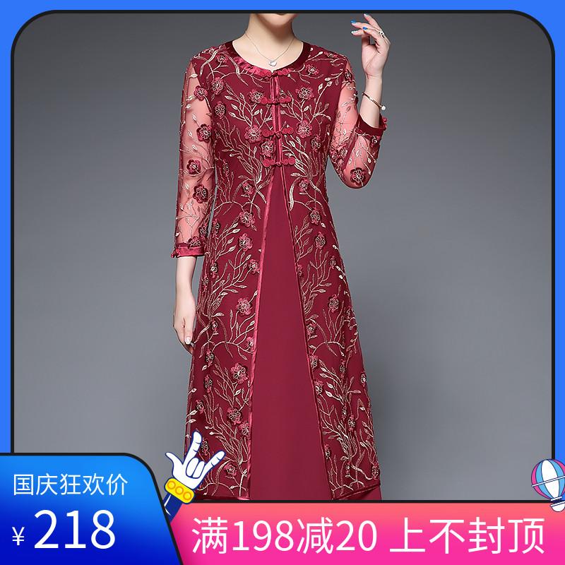 喜婆婆婚宴装高贵2019春装夏连衣裙11月08日最新优惠