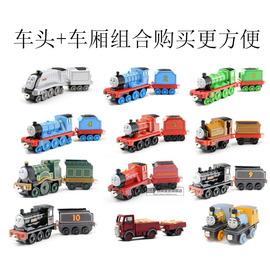 满50包邮托马斯磁性小火车合金轨道滑行车模车头车厢套装儿童玩具