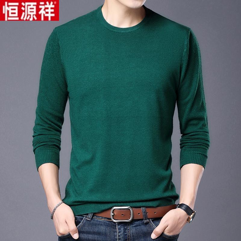 2020年秋季新款中青年男士圆领修身休闲套头薄款羊毛衫针织打底衫