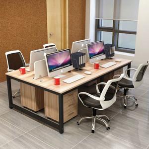办公桌 电脑桌简约现代职员工作位多人组合屏风卡位隔断2/4人
