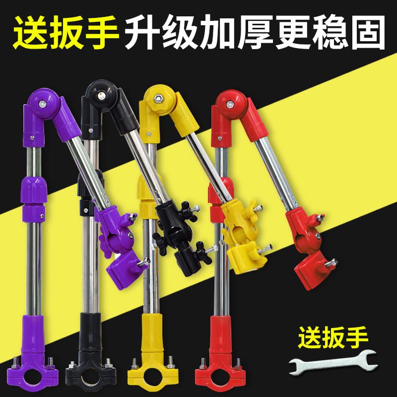 Каждый день специальное предложение велосипед стойка для зонтов зонт стоять затенение ребенок тележки круглый стул электромобиль нержавеющей стали поддержка стойка для зонтов