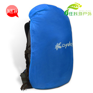 Camping & Hiking rain cover waterproof cover for rain and dust back cover 35L-75L rain cover size No.