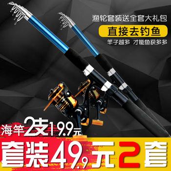龙师海竿套装特价碳素远投竿海钓竿