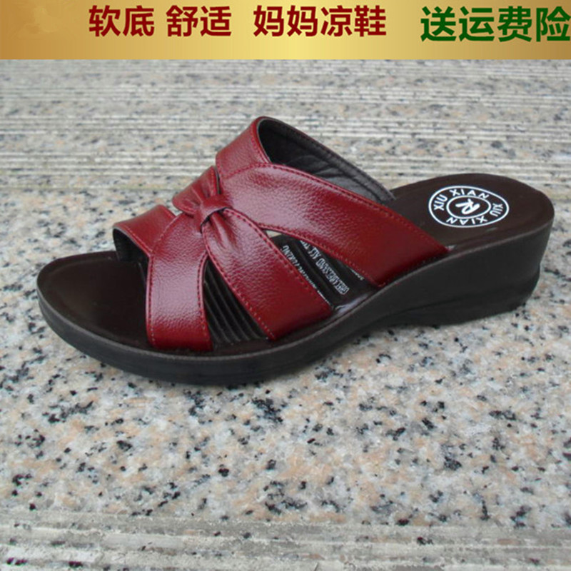 Mother sandals female xiapo heel flat bottomed middle-aged and elderly womens slippers mother sandals soft bottomed middle-aged sandals