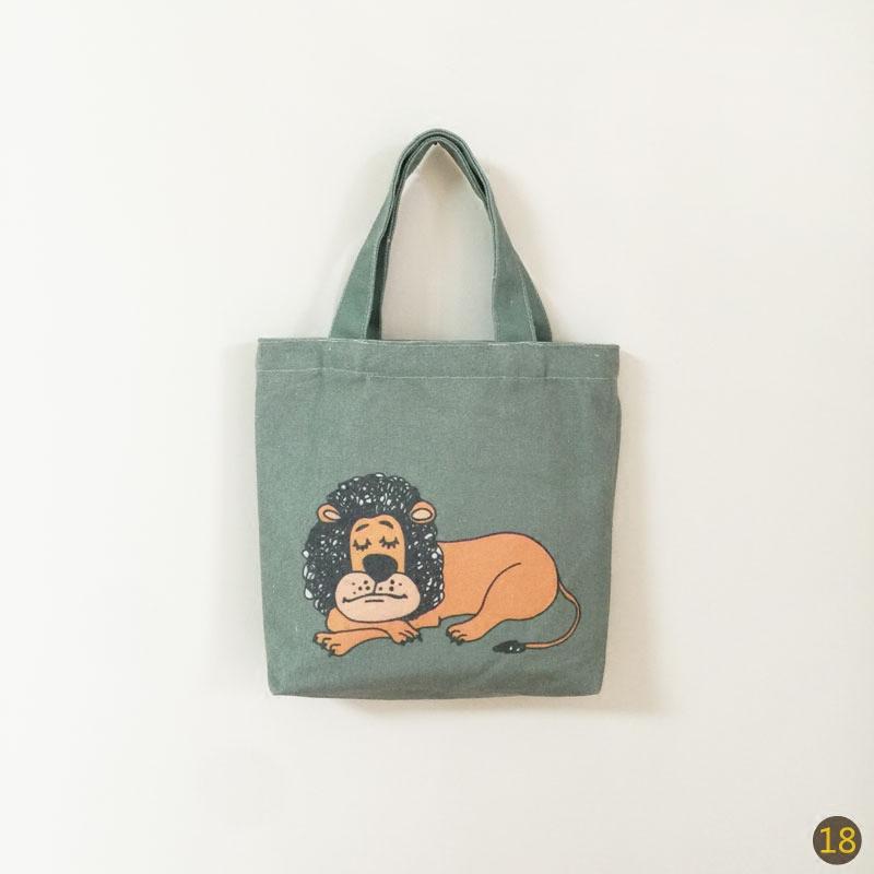 Текстильные сумки Артикул 536329132605