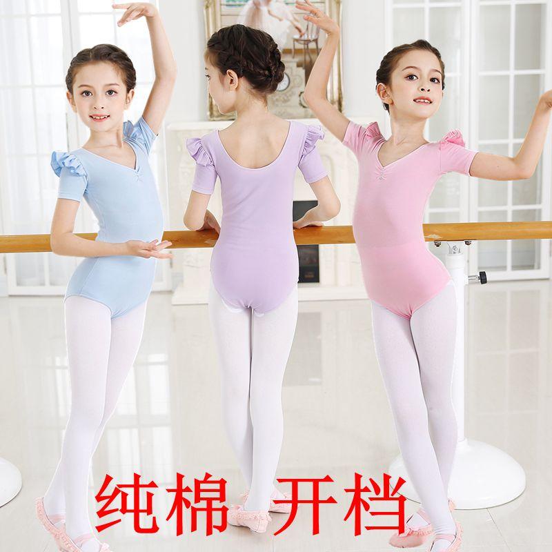 夏季儿童纯棉幼儿舞蹈服装练功服短袖女童体操服体型服舞蹈考级服