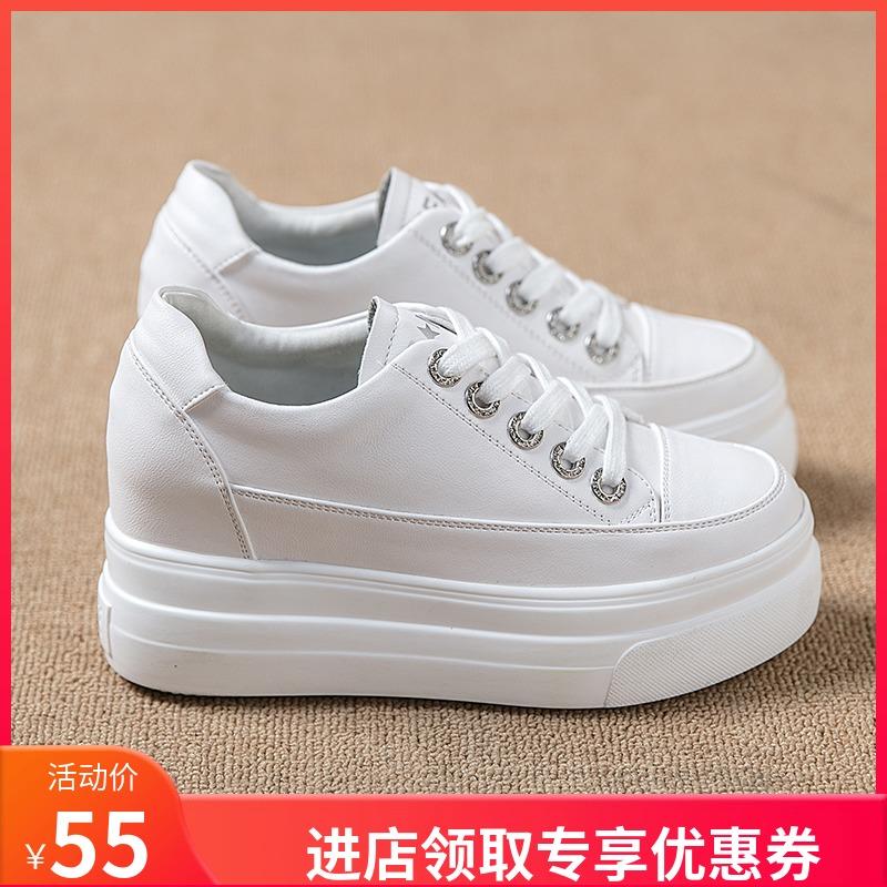 皮面小白鞋女春季2020新款百搭韩版厚底 松糕底内增高8cm秋季单鞋
