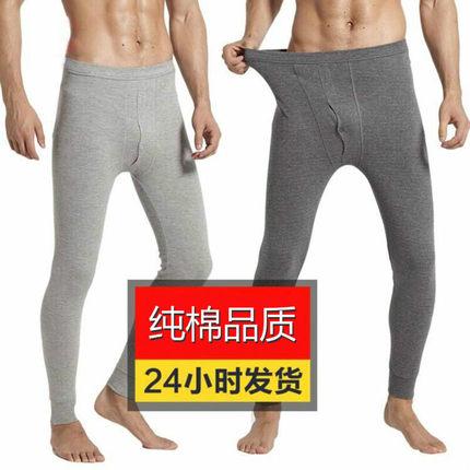 2条装男士秋裤单件青少年薄款棉保暖打底裤中老年棉毛裤