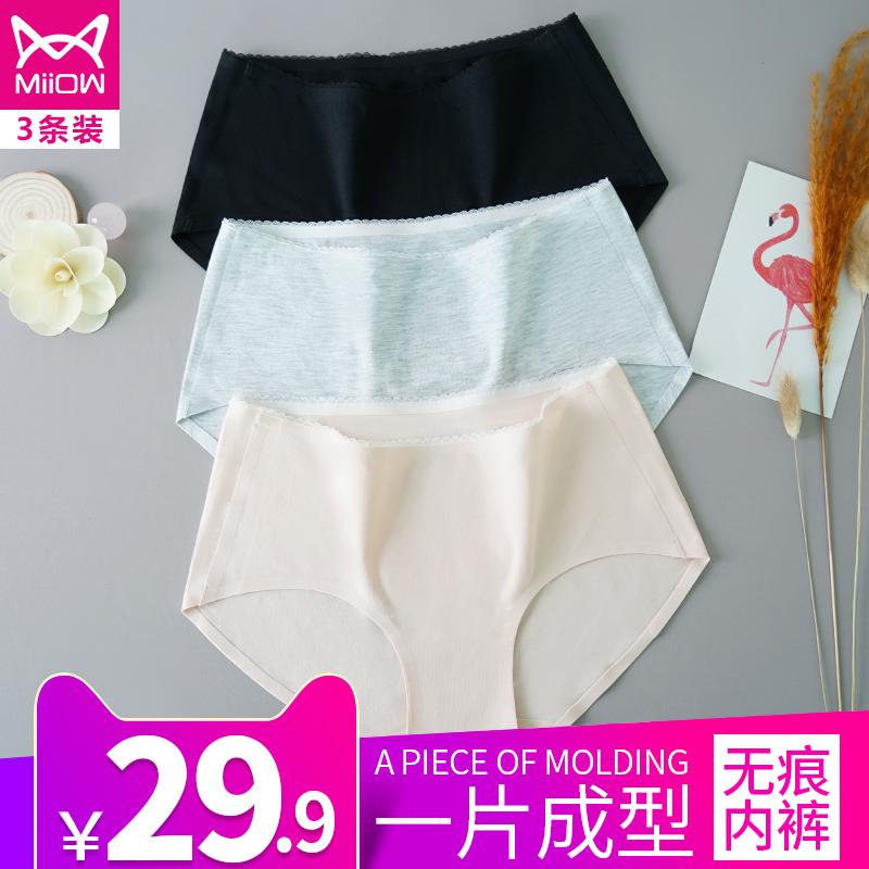 猫人无痕内裤女 纯棉裆中腰低腰女士性感蕾丝少女式三角【3条装】