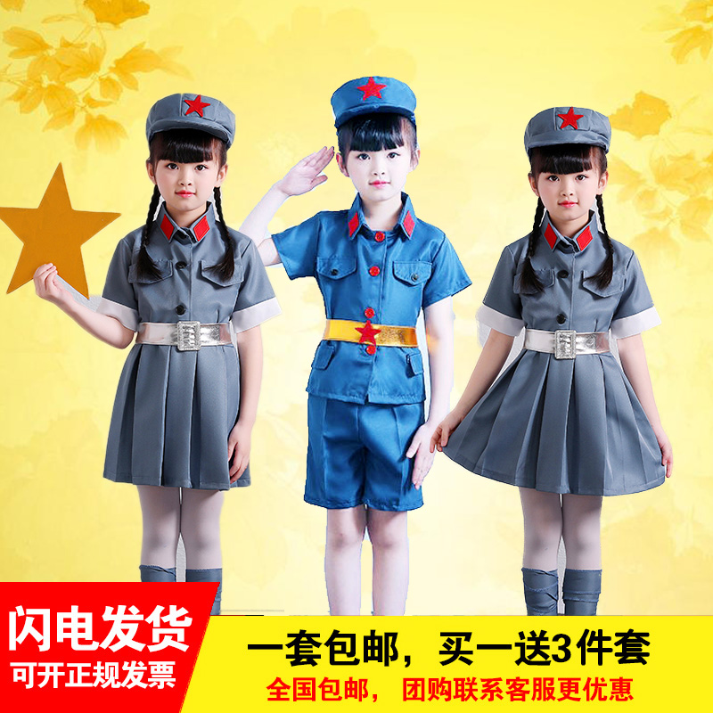 Военная униформа разных стран мира Артикул 569374309411