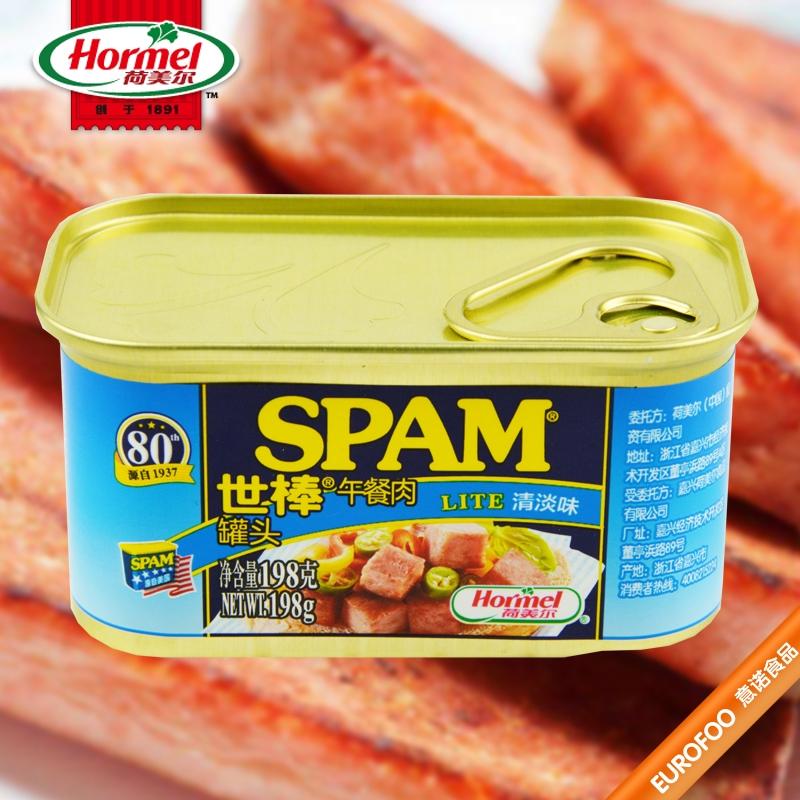 午餐肉198g 清淡味 荷美尔世棒午餐肉泡面搭档火锅三明治面包原料