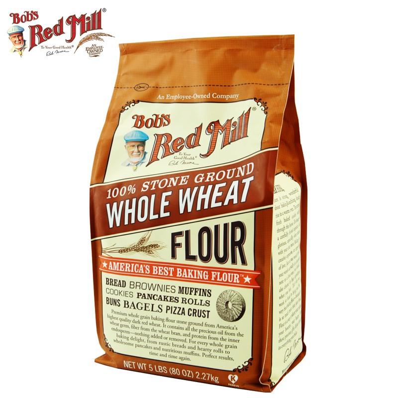 紅磨坊全小麥烘焙粉 美國 全麥粉 麵包粉2.27KG烘焙原料