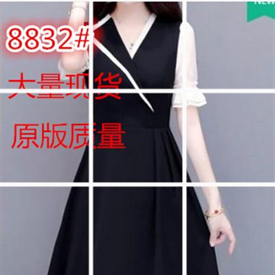 夏裝2020新款女法式中長款西裝領收腰顯瘦名媛小黑裙赫本風連衣裙