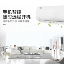 Midea KFR-35GW WCBD3@ Big 1.5 intelligent mute warm air conditioning hanging machine wall-mounted